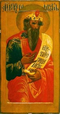 Икона_пророка_Самуила_из_собрания_ДОХМ