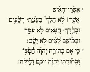 Bhs_psalm1